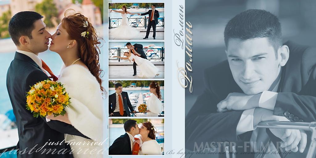 обработка свадебных фото на лайтруме